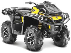 BRP Can-Am Outlander 650 X MR, 2017