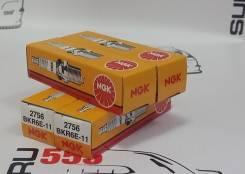 Свеча зажигания NGK BKR6E11 2756