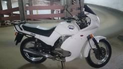 Ява 640, 2003