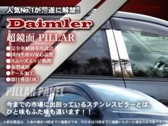 Накладка на стойку Land Cruiser Prado 150 серия Japan!