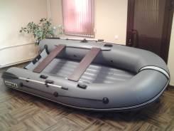 Лодка Hydra - 325