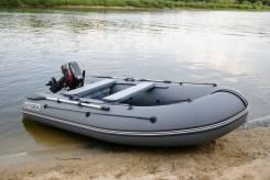 Лодка Hydra - 400 S