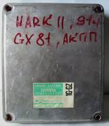 Б/У блок управления ДВС 1GGZE GX81 AT 8966122300, 1750001751