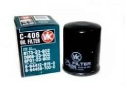 Фильтр масляный C-406 VIC