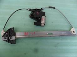 Стеклоподъемный механизм Mazda 3/Axela, BK/BK5P/BK3P/BKEP, ZYVE/LF/L3/Z6