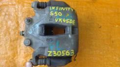 Суппорт тормозной. Infiniti: FX30d, G35, M25, QX70, M37, M35 Hybrid, M45, M56, FX50, M35, Q70, QX50, G25, G37, FX45, EX35, FX35, EX37, EX25, FX37 VQ35...