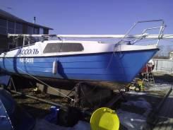 Продам яхту Ассоль в хорошем состоянии.