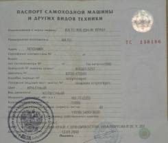Продам ПСМ Кран КАТО KR35H-III