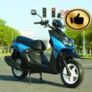 Yamaha BWS. 150куб. см., исправен, птс, без пробега
