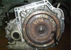 АКПП. Honda: Prelude, Accord, Orthia, CR-V, Odyssey, Ascot, S-MX, Ascot Innova, Torneo, Accord Inspire, Integra, Stepwgn K20A, K20A6, K20A7, K20A8, K2...