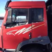 FAW CA3312, 2007
