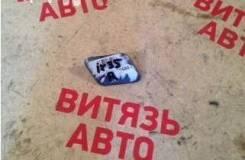 Крышка форсунки омывателя фар. Hyundai ix35, LM Hyundai Tucson D4HA, G4KD, G4NA