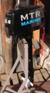 Лодочный  мотор MTR T2,6CBMS