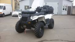 Polaris Sportsman Touring, 2015