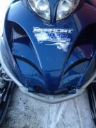 Arctic Cat Bearcat 660 WT, 2005