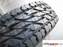 Bridgestone Dueler A/T 697, 225/70 R15 100S