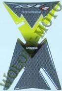 Наклейка на бак Harris GSXR 11947-GSXG Жёлтый