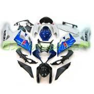 Комплект пластика Suzuki GXSR1000 K5 05-06