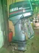 Продам ПЛМ Ямаха-40