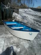 Лодка фанерная (3-4х местная)
