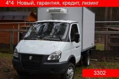ГАЗ 3302, 2014