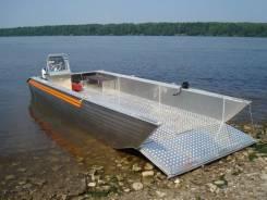 Алюминиевая лодка c аппарелью грузовая