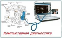 Компьютерная диагностика лодочных моторов Mercury, Suzuki, Yamaha