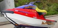 Yamaha super blaster