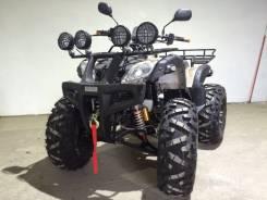 Yamaha Grizzly 250, 2019