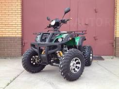 Yamaha Grizzly 200, 2019