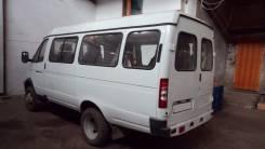 ГАЗ 322170, 2013