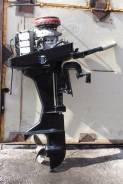 Продам ЛМ-350 (Привет)