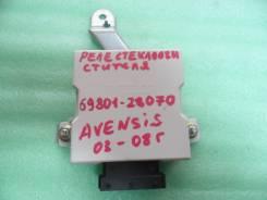 Блок управления стеклоочистителем Toyota Avensis, AZT250, 1AZFE