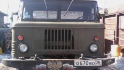 ГАЗ САЗ 3511, 1992