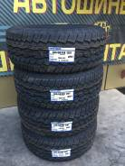 Toyo Open Country A/T+, 285/60R18 120T Made in Japan! Beznal s NDS! Terminal