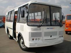 ПАЗ 32053. раздельные сиденья с ремнями безопасности, 23 места, В кредит, лизинг