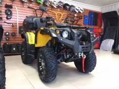 Stels ATV 650YS Leopard, 2019