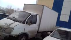 ГАЗ 2747, 2009