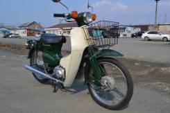 Honda Super Cub, 2003