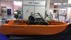 Катер Trident 450 ФИШ