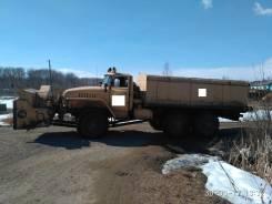 Продам Урал 4320