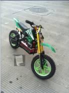 Kawasaki, 2020