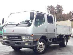 Mitsubishi Fuso, 2001