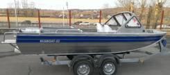 Лодка Русбот 52JET новый