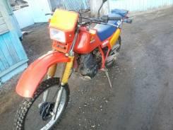 Honda XLX 250R, 1993