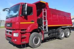 КамАЗ 6520-001-49 ЛЮКС, 2020
