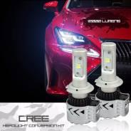 Качественные и очень яркие LED лампы 8G, H11 12000 Lm, 6000k