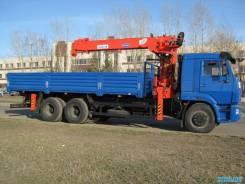 Услуги Крана манипулятора 7 тонн.