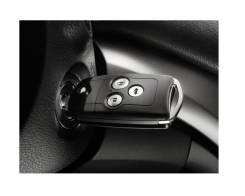 Автомобильные ключи с чипом, Смарт, Keyless/