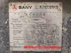 Sany, 2010